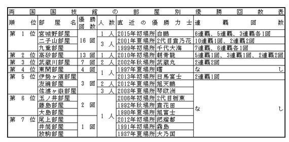 2015-02-10-2015_2_11kishida3.jpg