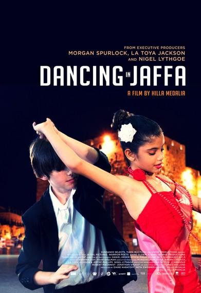 2015-02-12-dancing_in_jaffa_.jpg
