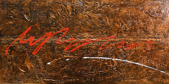 2015-02-12-metallurgisme_artistique_18x36_serie_bronzai_VII.jpg
