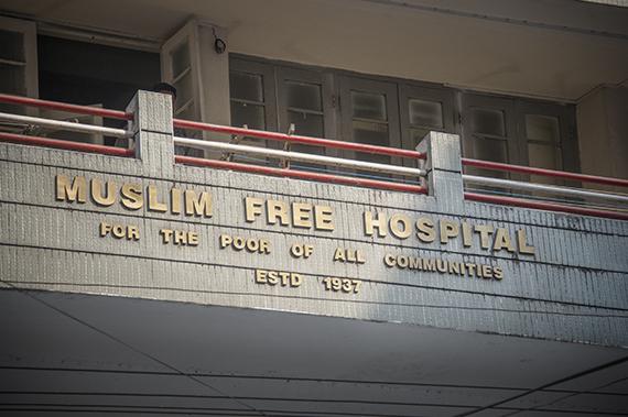 2015-02-13-MuslimFreeHospitalSign.jpg