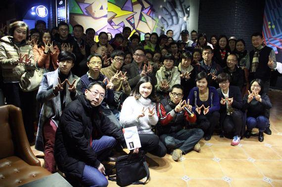 2015-02-17-chinagroup.jpg