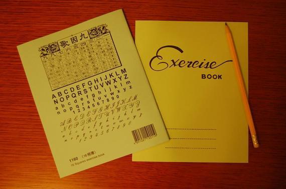 2015-02-17-oldbooksexercisebooklets.JPG