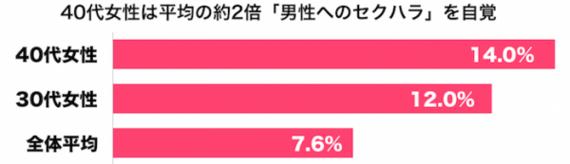 2015-02-19-0219_sirabee_04.jpg