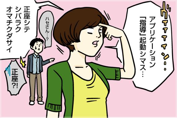2015-02-20-20150220_cybozushiki_01.jpg