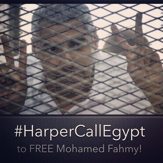 2015-02-22-HarperCallEgyptAvatar.JPG