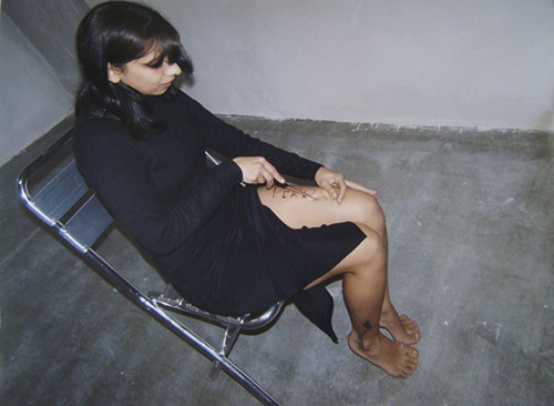 2015-02-25-ReginaJoseGalindo_Perra_2005_HR.jpg