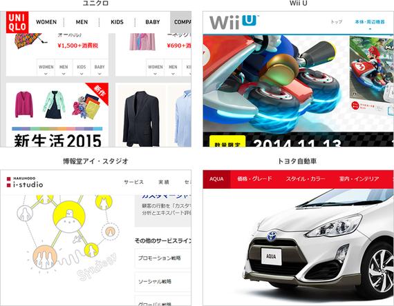 2015-02-26-20150226sogi07_41.jpg