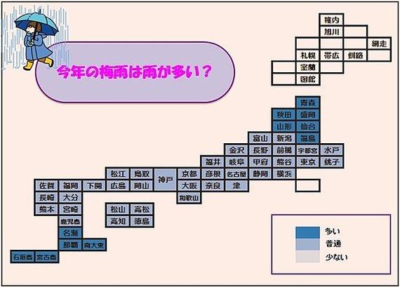 2015-02-26-20150226tenki2_large1.jpg