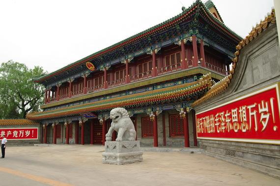 2015-02-26-CNpekzhongnanhaixinhuator.jpg
