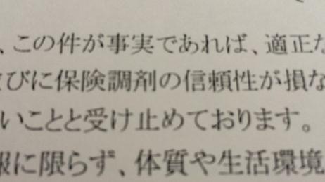 2015-03-02-20150302mizushima.png