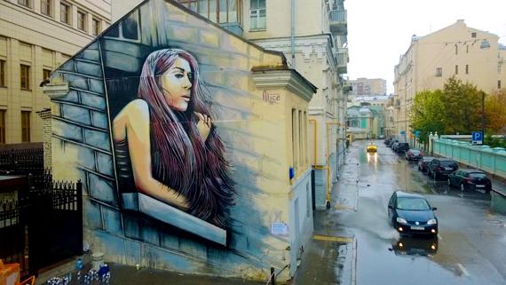 2015-03-05-1425559600-201508-AlicePasquini_Moscow_2014_6.jpg