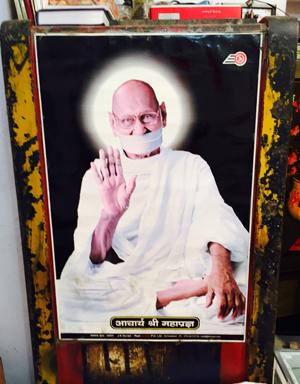 2015-03-08-1425847708-789467-Jain.jpg