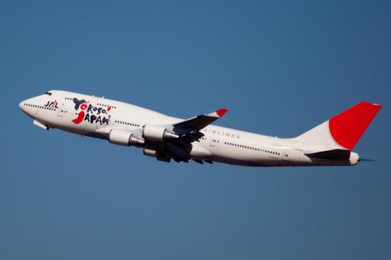 2015-03-17-1426606933-1814620-japanairlines800.jpg