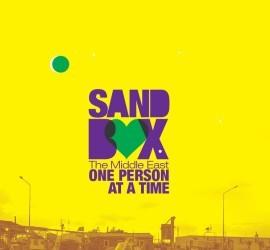 2015-03-20-1426822559-4628431-sandbox.jpg