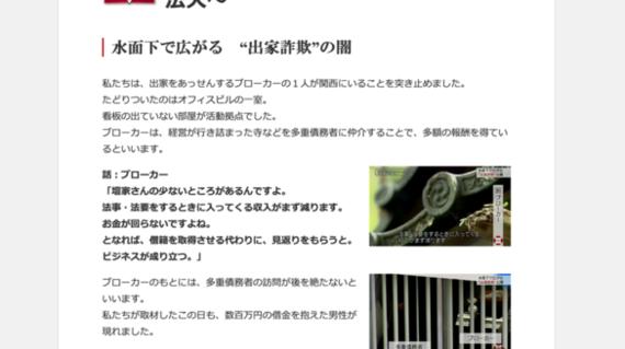 2015-03-24-1427162135-1744669-mizushima2015032400044154roupeiro0007view.png