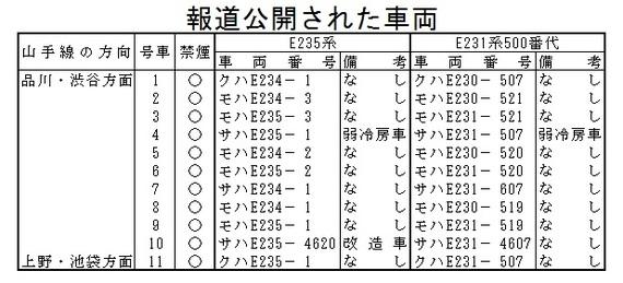 2015-03-29-1427590796-1720014-2015_3_29kishida10.jpg