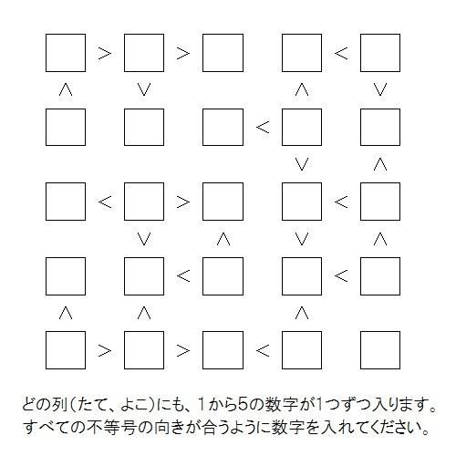 2015-04-02-1427987816-1652757-Futougou01.jpg