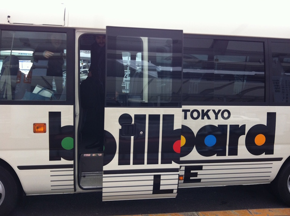 2015-04-07-1428424586-1580474-1.BillboardVan.JPG