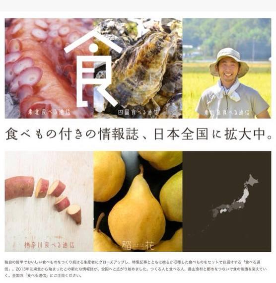 2015-04-09-1428597241-859629-20150410_machinokoto_03.jpg