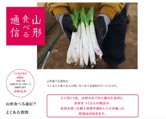 2015-04-09-1428597486-3103338-20150410_machinokoto_09.png
