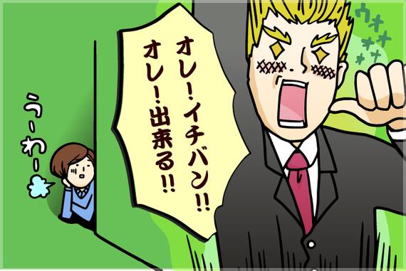 2015-04-10-1428646159-4310855-20150410_cybozushiki_01.jpg