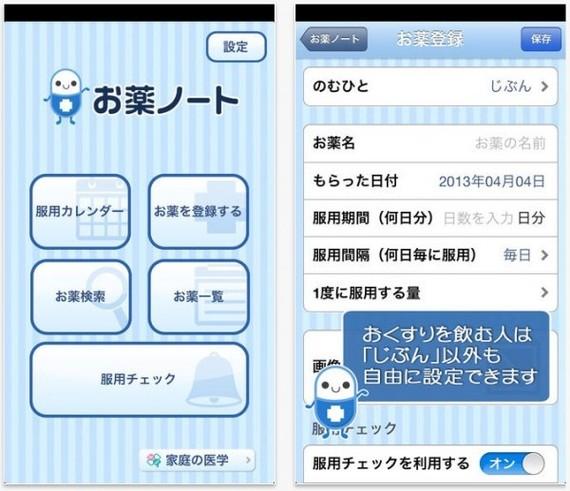 2015-04-11-1428762046-4127621-0411_sirabee_05.jpg