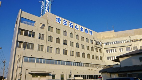 2015-04-16-1429150361-3162536-Sekishinkai.jpg