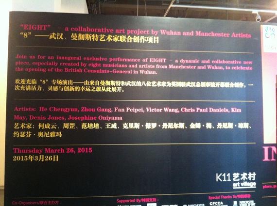 2015-04-17-1429285494-3202208-ChinaPhotos484.jpg
