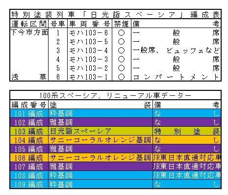 2015-04-18-1429344361-9592267-2015_4_18kishida5.jpg