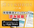 2015-04-21-1429580051-8385815-alphasynodos1.jpg