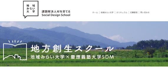 2015-04-21-1429624768-6360713-20150421_machinokoto_01.png