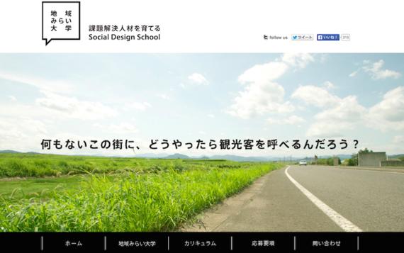 2015-04-21-1429624856-4261792-20150421_machinokoto_02.png
