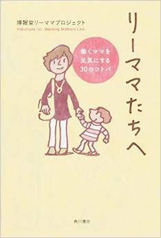 2015-04-24-1429856732-3242094-20150424_sakaiosamu_03.jpg
