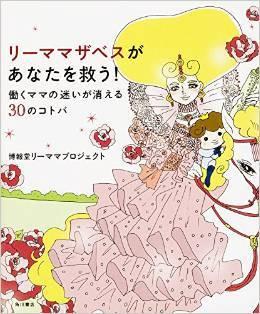 2015-04-24-1429856851-7789575-20150424_sakaiosamu_05.jpg