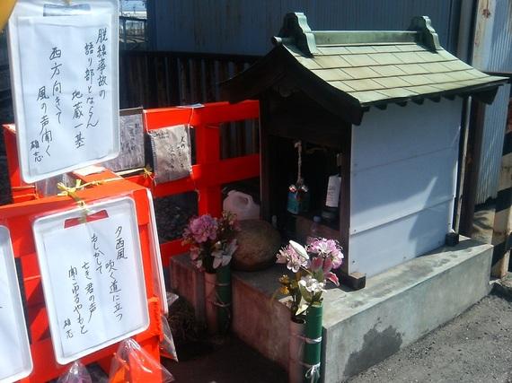 2015-04-27-1430174109-6719016-20150427_Kishida_3.jpg