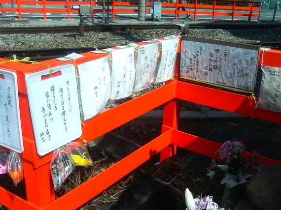2015-04-27-1430174143-6671137-20150427_Kishida_4.jpg