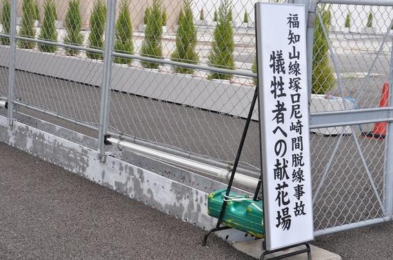 2015-04-27-1430174507-1565203-20150427_Kishida_9.jpg