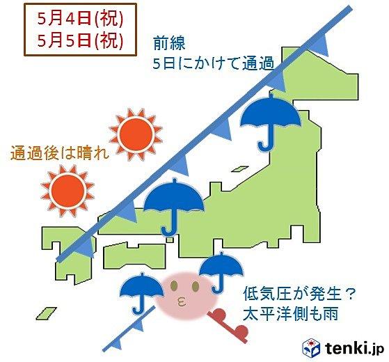 2015-05-01-1430444063-3690583-20150501tenki_fukami4_large3.jpg
