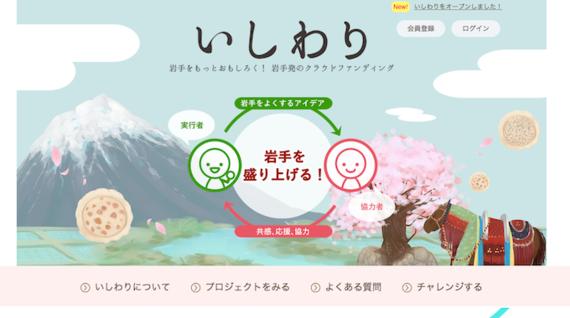 2015-05-02-1430527365-6992731-20150502_machinokoto_01.png
