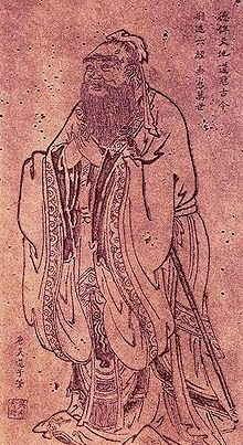 2015-05-05-1430837602-208797-220pxConfucius_Tang_Dynasty.jpg