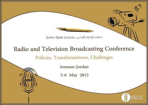 2015-05-09-1431195276-1181546-RadioandTelevisionBroadcastingConferencecourtesyJMI.jpg