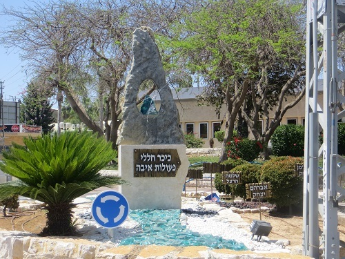 2015-05-10-1431279588-9050677-GreeceIsrael20151511.JPG