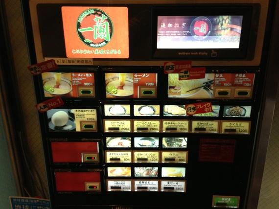 2015-05-12-1431407002-1466392-vendingmachine.jpg