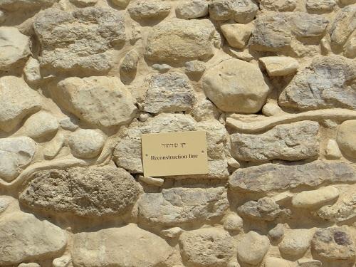2015-05-12-1431443082-968369-GreeceIsrael20151615.JPG