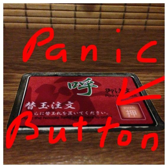 2015-05-13-1431487168-7126583-panicbutton.jpg