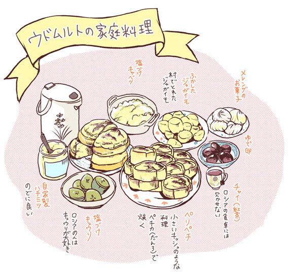 2015-05-15-1431656980-4459652-ryori.jpg
