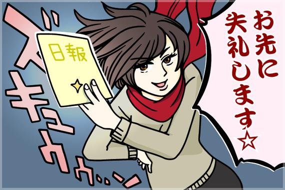 2015-05-15-1431669678-3864768-20150515_cybozushiki_01.jpg