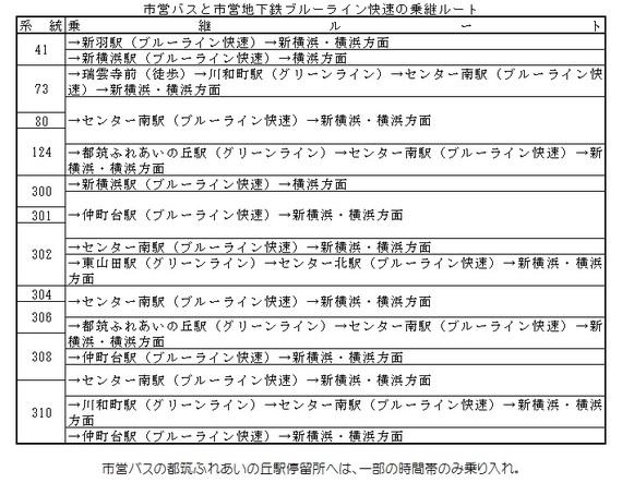2015-05-19-1432003064-3544864-20150519_kishida_4.jpg