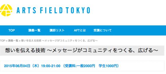 2015-05-24-1432487379-1482806-20150525_sakaiosamu_04.jpg