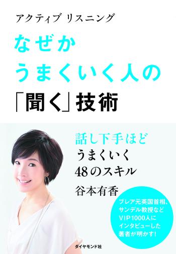 2015-05-25-1432590822-4687285-hyoushi.jpg